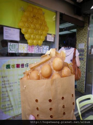 12071816媽咪雞蛋仔 (8) (小型)