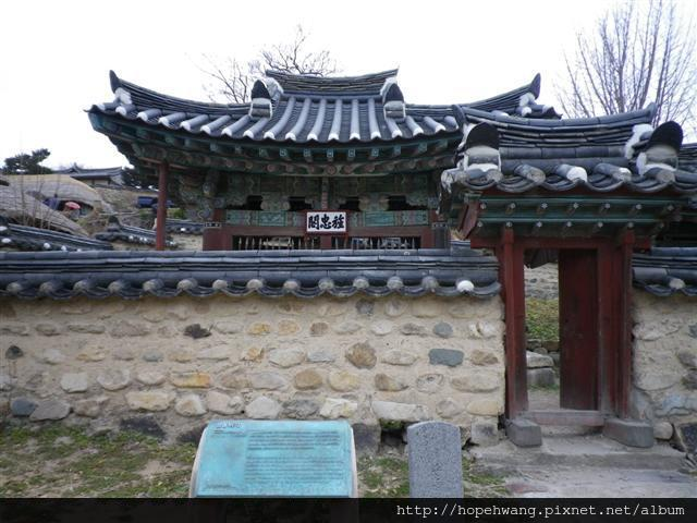 12120118良洞民俗村 (4) (小型)