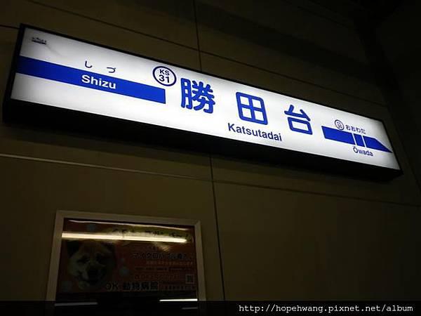 13052604成田往飯店 (3) (小型).JPG