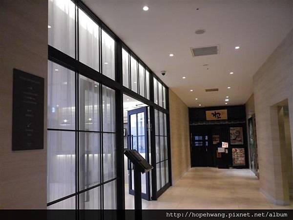 13052901相鐵飯店 (4) (小型).JPG