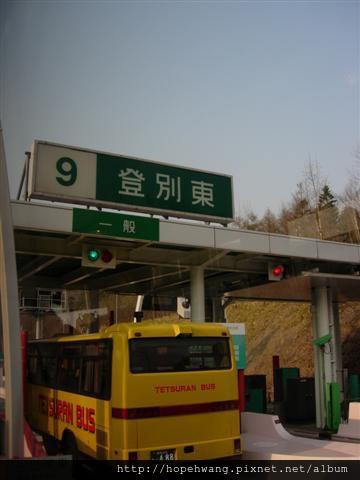 080422-4登別溫泉pay  (0) (小型).jpg
