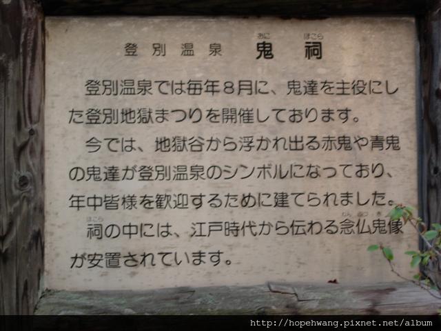 080422-6登別極樂通商店街pay (9) (小型).jpg