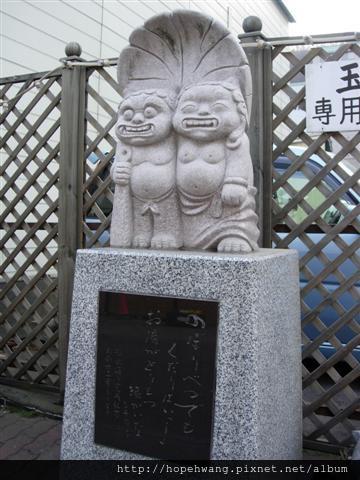 080422-6登別極樂通商店街pay (33) (小型).jpg