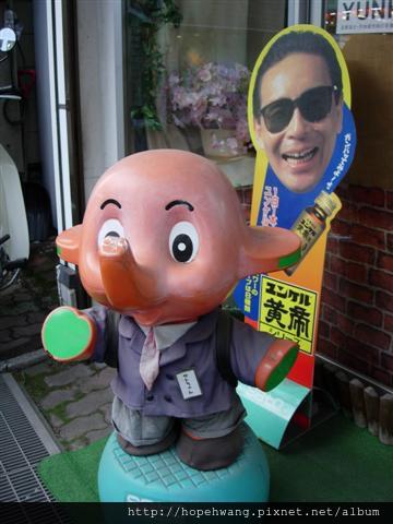 080422-6登別極樂通商店街pay (46) (小型).jpg