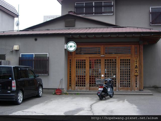 080424-1湯之川HOTEL BANSOpay (2) (小型).jpg