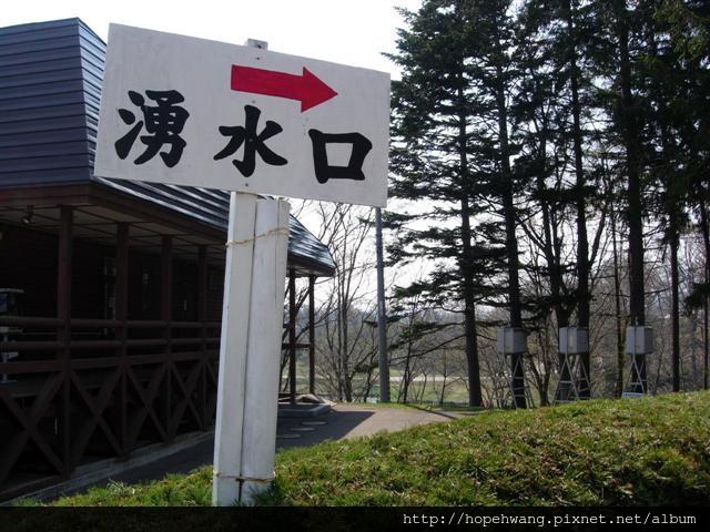 080425-4京極湧水公園pay (0) (小型).jpg