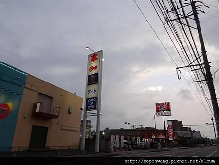 14062205AZ福岡和白店 (1) (小型).JPG