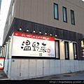 14062205AZ福岡和白店 (2) (小型).JPG