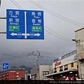 14062206大賀藥局 (小型).JPG