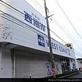 14062330古著店西海岸 (小型).JPG