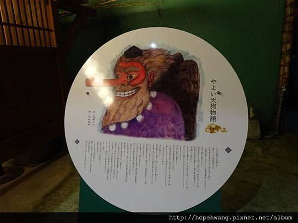 14062438天狗商店街 (4) (小型).JPG