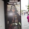 14062301太宰府天滿宮 (4) (小型).JPG