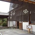 14062302太宰府天滿宮 (8) (小型).JPG