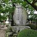 14062305太宰府天滿宮 (7) (小型).JPG