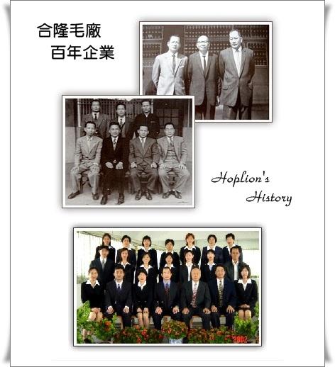 hoplion_history.jpg