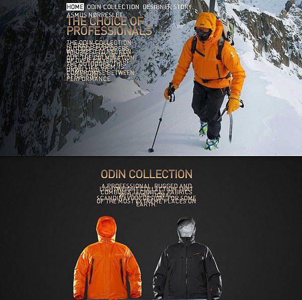 【認識羽絨外套品牌】挪威百年經典品牌Helly Hansen-HH-專賣戶外雪地、航海用品 4