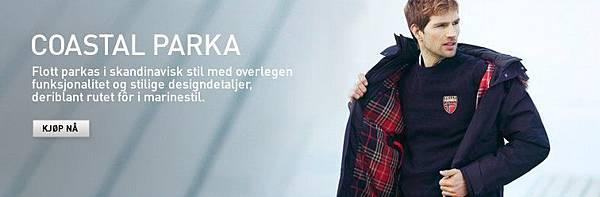 【認識羽絨外套品牌】挪威百年經典品牌Helly Hansen-HH-專賣戶外雪地、航海用品 7