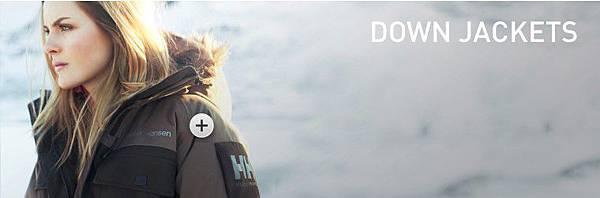 【認識羽絨外套品牌】挪威百年經典品牌Helly Hansen-HH-專賣戶外雪地、航海用品 8