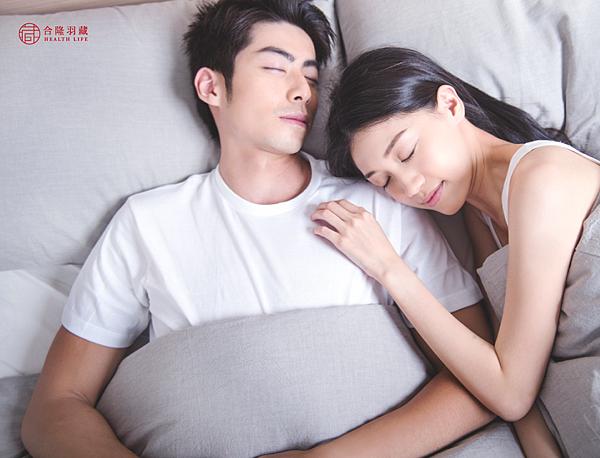 羽絨寢具提高睡眠品質.png