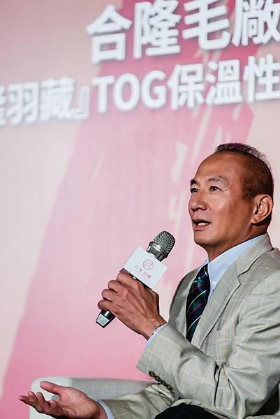 【圖二】合隆集團總裁陳焜耀28年來一手打造出亞洲布局最廣、歷史最悠久的羽絨製造廠,成為臺灣羽絨自動化的領先者.jpg
