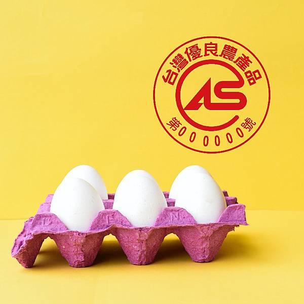 CAS雞蛋.jpg