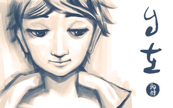 人物畫法練習