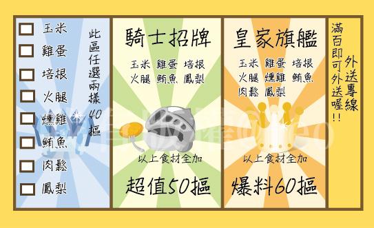 騎士名片2.jpg