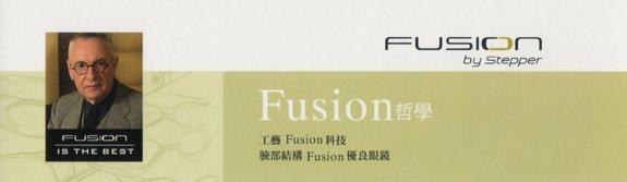 fusion-02.jpg