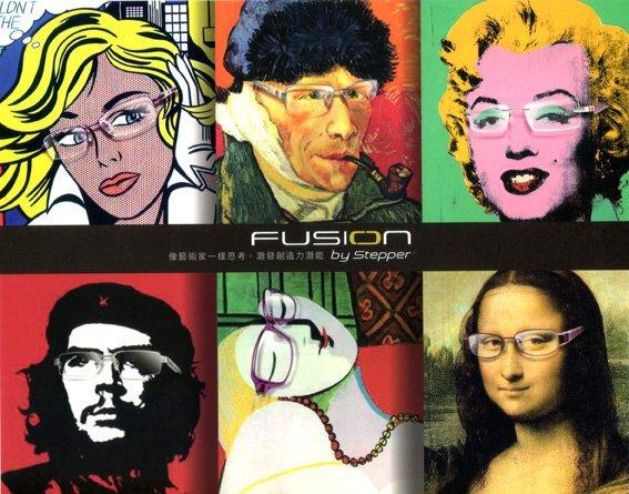 fusion-17.jpg