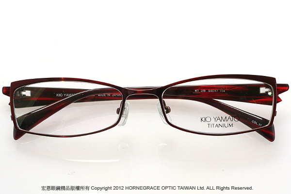 6743  KIO YAMATO