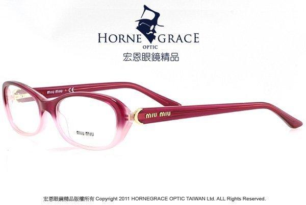 【彰化宏恩眼鏡精品】PRADA副牌MIU MIU紫色漸層膠框眼鏡11405