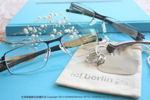 ic! berlin 2014限定版 東方的故鄉07