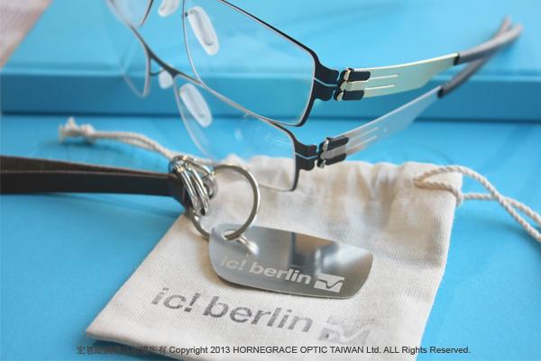 ic! berlin 2014限定版 東方的故鄉01