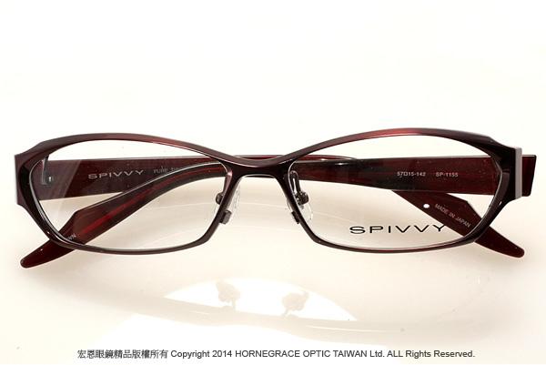 彰化宏恩眼鏡精品 SPIVVY13933紅-4
