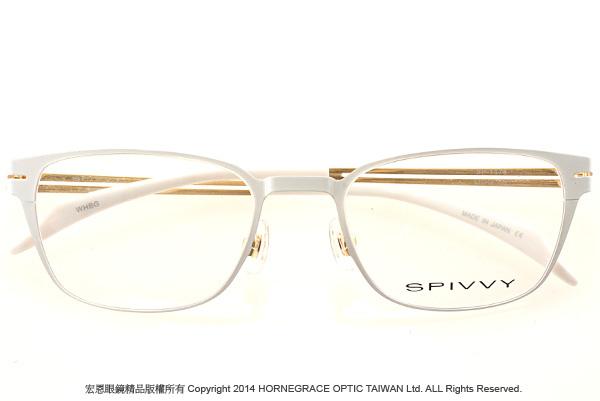 彰化宏恩眼鏡精品 SPIVVY14293珍珠白-1