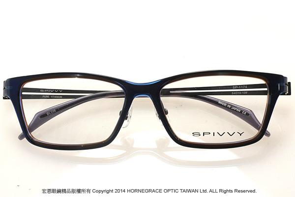 彰化宏恩眼鏡精品 SPIVVY14291藍-4