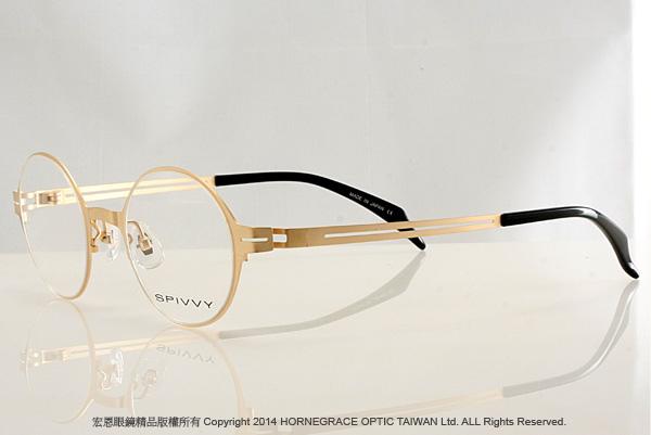 彰化宏恩眼鏡精品 SPIVVY14294金-1-2