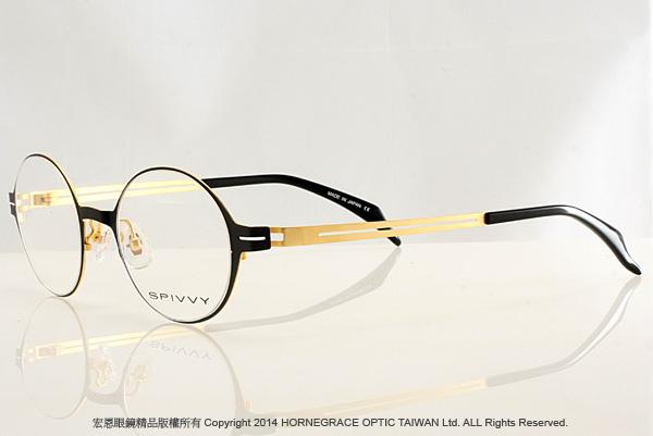 彰化宏恩眼鏡精品 SPIVVY14294霧黑-1-2