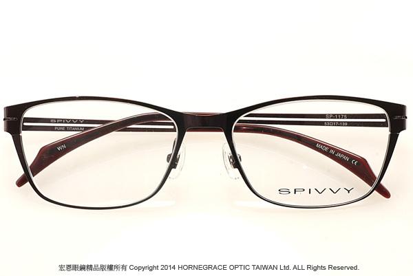 彰化宏恩眼鏡精品 SPIVVY14377棕-4
