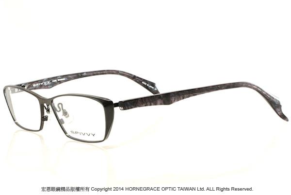 彰化宏恩眼鏡精品 SPIVVY13936亮黑-1-2