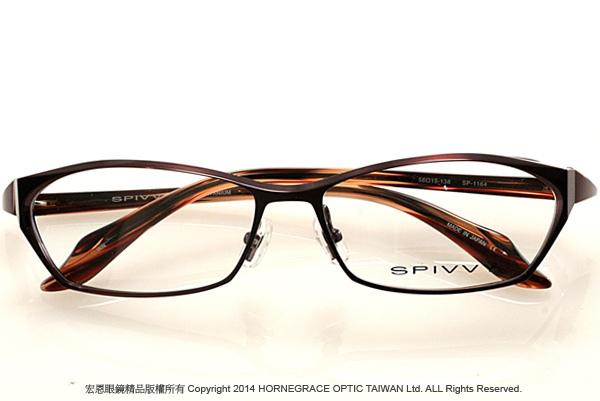 彰化宏恩眼鏡精品 SPIVVY13934棕-4