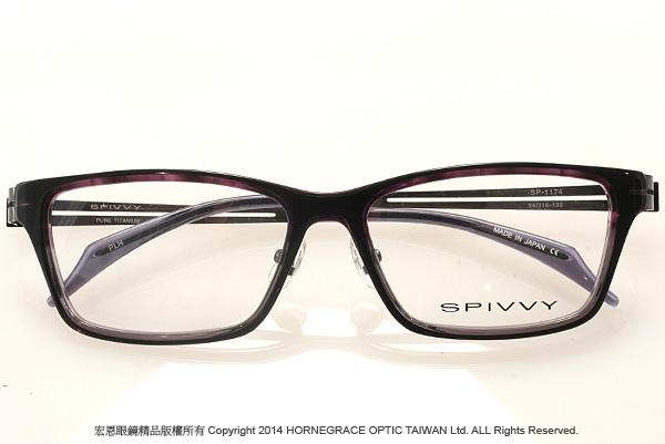 彰化宏恩眼鏡精品 SPIVVY14291紫黑-4