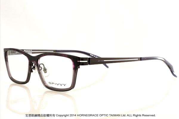 彰化宏恩眼鏡精品 SPIVVY14291紫黑-1-2