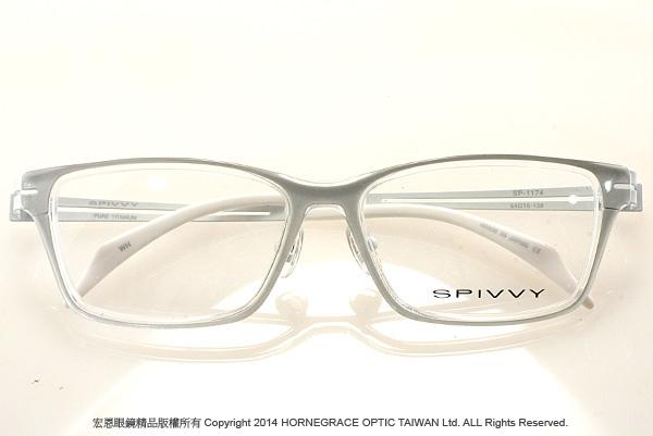彰化宏恩眼鏡精品 SPIVVY14291白-1-2