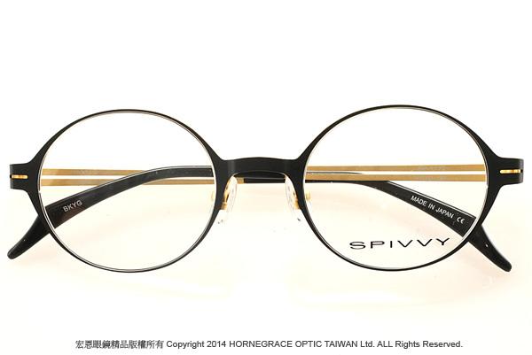 彰化宏恩眼鏡精品 SPIVVY14294霧黑-4
