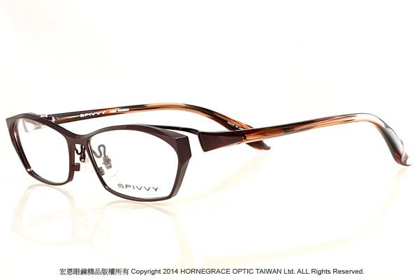 彰化宏恩眼鏡精品 SPIVVY13934棕-1-2