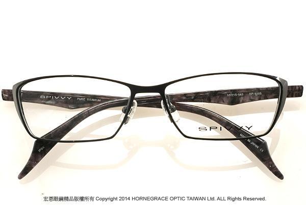 彰化宏恩眼鏡精品 SPIVVY13936亮黑-4