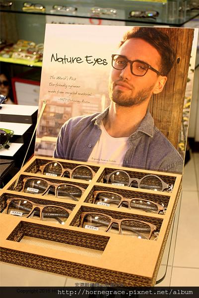 Nature Eyes-10