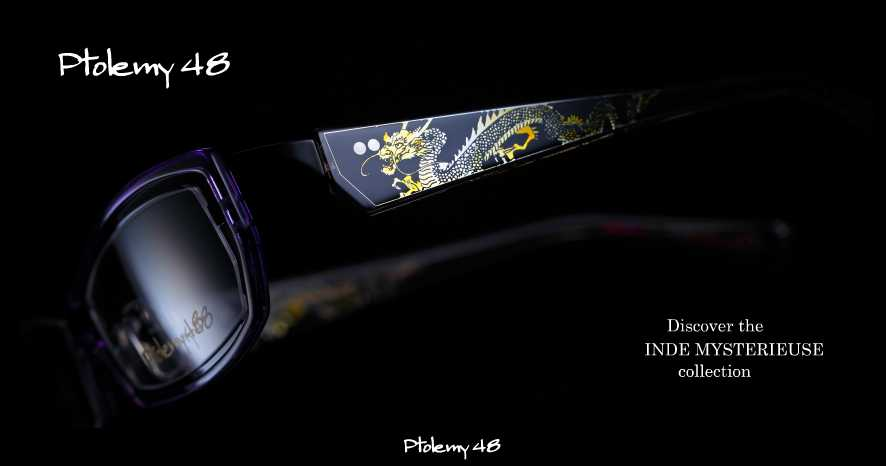 ptolemy48.jpg