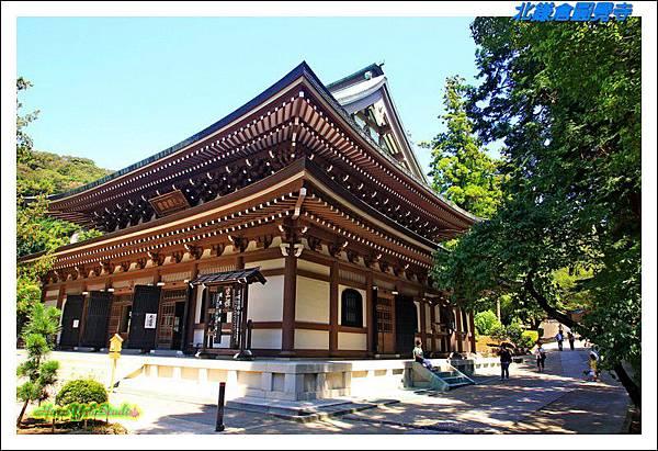 北鎌倉圓覺寺04